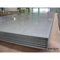 Buy cheap Safety Closure Professional Aluminum Plate AA8011 H14 / H16 from wholesalers