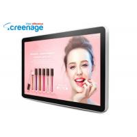 Wholesale 7 inch to 21.5 inch full HD Digital Photo Frame Acrylic LCD digital picture frame from china suppliers