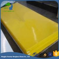 Colorful Sheet  High Density Panel China Manufacturer HDPE UPE PE1000