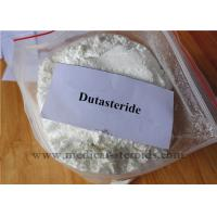 Wholesale Hair Loss Treatment Powder Dutasteride Avodart CAS 164656-23-9 from china suppliers