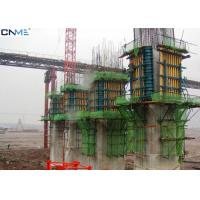 Wholesale Easy Handle Climbing Formwork System High Load Bearing Capacity from china suppliers