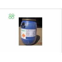 Wholesale Deltamethrin 95%TC Organic Insecticide Powder CCC White from china suppliers