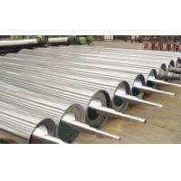 Buy cheap Breast Roll for paper making machinery ( Accept customization) from wholesalers