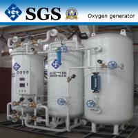 Wholesale Industrial / Chemical Medical Oxygen Generator for Water Treatment from china suppliers