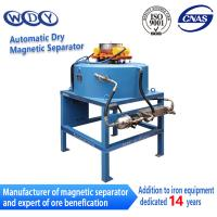 Wholesale Electromagnetic Separation Equipment Dried-Powder Iron Remover from china suppliers