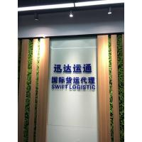 Shenzhen Swift Freight Forwarder Co., Ltd.