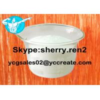 Wholesale Sildenafil Citrate CAS 171599 - 83 - 0 Sex Drugs Male Enhancer Hormones Raw Viagra from china suppliers