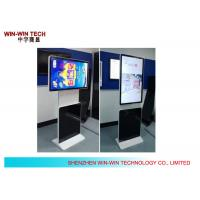 """Wholesale 55"""" Thin Rotatable Standing Digital Signage For Shopping Mall Advertising from china suppliers"""