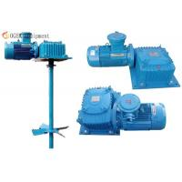 Buy cheap Mud Agitator Horizontal Type from wholesalers
