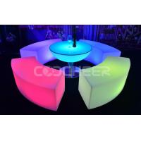 Wholesale Led Lounge Furniture Multi-color Glow illuminated garden furniture Sets With SMD 5050 from china suppliers