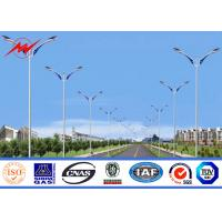 Wholesale Solar Power System Street Light Poles With Single Arm 9m Height 1.8 Safety Factor from china suppliers