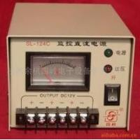 Quality Operator Interface Electronic Enclosures for sale
