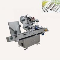 Wholesale PLC Control self adhesive sticker automatic labeling machine for penicillin bottle from china suppliers