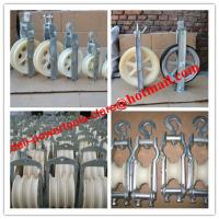Quality Cable pulley block/ Cable Block& Cable block &lifter for sale