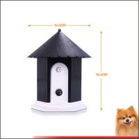 Wholesale Dog Barking Control Ultrasonic Deter Nuisance Annoying Anti China Factory from china suppliers