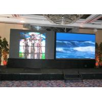 Wholesale P1.9 Indoor Stage Led Screen Audio Visual Production from china suppliers