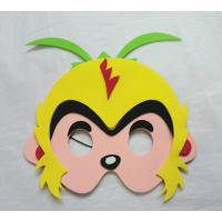 Wholesale Halloween Christmas Children Cartoon EVA Forest Animal Monkey Mask from china suppliers