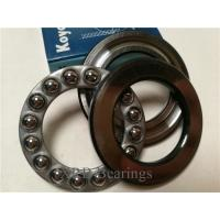 Wholesale High Accuracy Thrust Ball Bearing , Engine Thrust Bearing With Seat Washers from china suppliers