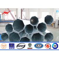 Wholesale 550kv Transmission Electrical Steel Tubular Pole Self Supporting / Metal Utility Poles from china suppliers
