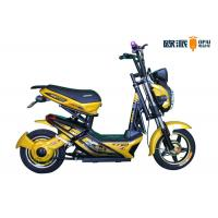 Wholesale Cool Sport Style Smart Electric Bicycle One Person Seat Rear Brake With Lock from china suppliers