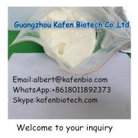 Wholesale 99.5% Purity Steroids Powder Tamoxifen Citrate / Nolvadex Raw Powder CAS:54965-24-1 from china suppliers