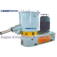Wholesale Plastic High Speed Mixer Machine , Heating Cooling Mixer For PVC Raw Material from china suppliers