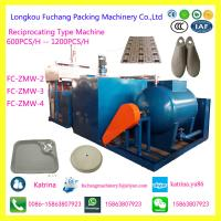 Wholesale Reciprocating Type Pulp Molding Machine Paper Pulp Egg Tray Making Machine from china suppliers