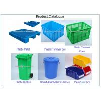 No Collapsible aquaculture Circle indoor commercial PE raised plastic fish ponds