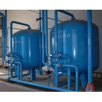 Wholesale Multifunctional activated carbon or quart sand  filter from china suppliers