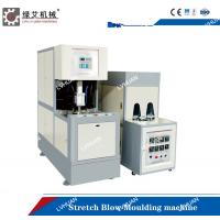 Wholesale Efficient PET Stretch Blow Moulding Machine High Precision Stable Performance from china suppliers