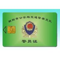 Wholesale Contact SLE5528 chip cards from china suppliers