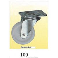 Wholesale PP small caster  caster wheel swivel plate 100 from china suppliers