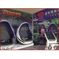 Wholesale Electric Cylinder Motion System 9D VR Cinema Virtual Reality Games CE Certification from china suppliers