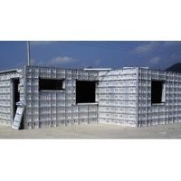 Wholesale Lightweight 6061T6 Aluminum Monolithic Housing Formwork AL System from china suppliers