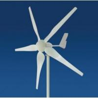 Wholesale 600W Wind Generator 24V/48V DC Pwt600/10-L from china suppliers