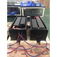 Buy cheap Lithium Ion Motorcycle Battery , Hight Capacity NCM48V75Ah  E scooter ,Motorcycle ,rickshaw ,tricycle from wholesalers