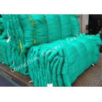 Wholesale Green Knotted HDPE Fishing Net Monofilament / Multifilament Decorative Fish Netting from china suppliers