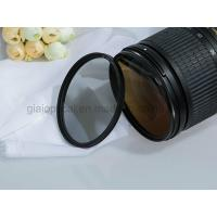 Buy cheap ISO Certificated Optical Filters Camera Photography Non-reflective Neutral Density from wholesalers