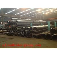 Wholesale ASME SA192 seamless carbon steel tube from china suppliers