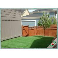 Wholesale Beautiful  Outdoor Artificial Grass Natural Looking Backyard Artificial Turf from china suppliers