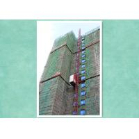 Wholesale Customized 650mmx650mmx1508mm Painted Mast Section For Construction Hosit from china suppliers