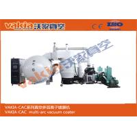 Wholesale Helmet Visors Thermal Evaporation Coating Unit Horizontal Metallizing Coating Machine from china suppliers