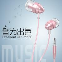 Wholesale 2017 best sellers metal earphone mobile-phone headphone spining top  earphone fashion pink headphone from china suppliers