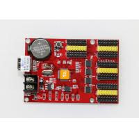 Wholesale Electronic Moving Jewelers Rate LED Display Controller Board 2M Byte U-Disk from china suppliers