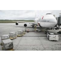 Wholesale Multinational Hongkong China To Worldwide Air Freight Cargo Delivery Door To airport from china suppliers