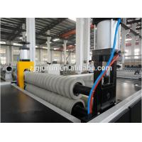 Quality pvc corrugated roof sheet making machine/price of corrugated pvc roof sheet for sale