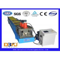 Buy cheap 15 M / Min Automatic Rain Gutter Roll Forming Machine With Plc Control System from wholesalers