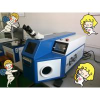 Wholesale Yag Laser Welding Jewelry Soldering Machine With UK Ceramic Cavity LB TW 80w from china suppliers