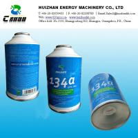 Quality N.W 340g CFC Refrigerants R134a Galaxy And Neutral Packing In Small Can for sale