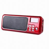 Wholesale Travel Speaker with Frequency Response of 90Hz to 20kHz, USB Cable and Audio Cable from china suppliers
